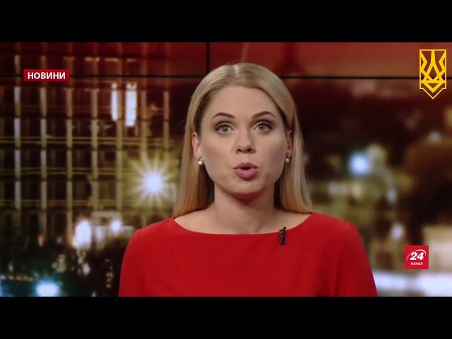Неля Штепа на свободі - ВИПАДКОВІСТЬ АБО ЗЛИВ