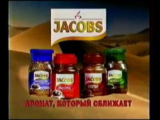 staroetv.su / Реклама (РТР, 23.02.2000) (2)