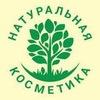 Натуральная косметика Москва | Kremateka