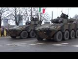 Рига. 18 ноября, 2017 Военный парад. Техника. Military parade. Riga. Technics