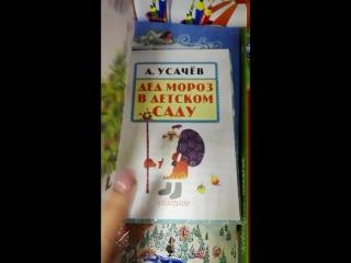 Новогодние книги в магазинах Фолиант