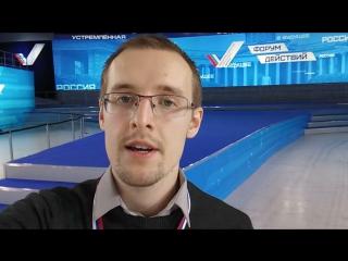 Иван Анохин, участник команды московской Молодежки