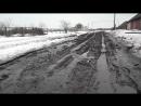 Ромоданово весна и грязь 3 04 2013