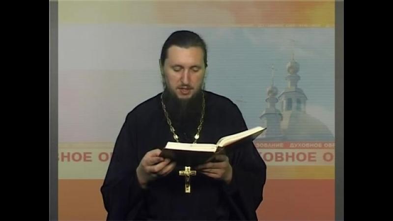 10. Доказательство апостолькой проповеди. Ириней Лионский.