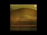 Clarian - Surfer Moon (Official) CP066