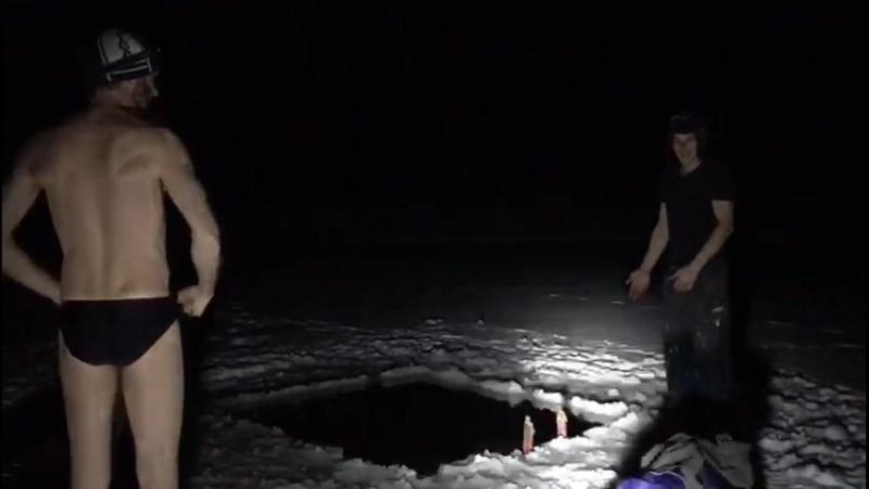 Псковская подчерничье прорубь крещение кайф 😊😁😆