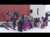 18.02.2018 Масленица.  Живой Родник (ДК Толмачево) 5