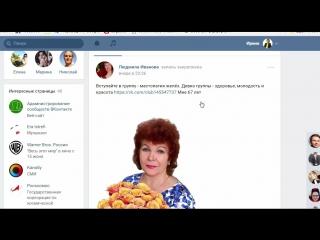 обзор для Людмилы Ивановой