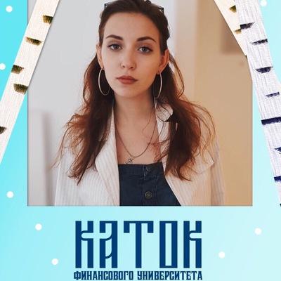 Катя Бояршинова