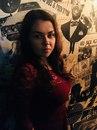 Татьяна Александровна фото #21