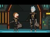 Rick and Morty (Рик и Морти) 3 сезон 8 серия. Озвучка Сыендук