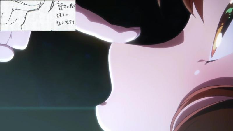 Haruka Fujita/2