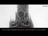 100 фактов о 1917. Артиллерийский обстрел Кремля