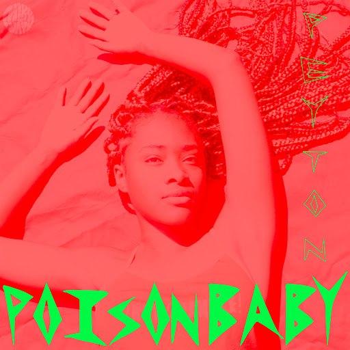 Peyton альбом Poison Baby