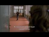 Отрывок из фильма «Пианистка» – Вальтер красиво уходит от проблем