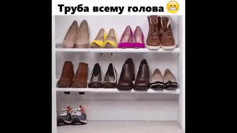 Лайфхак_юджин