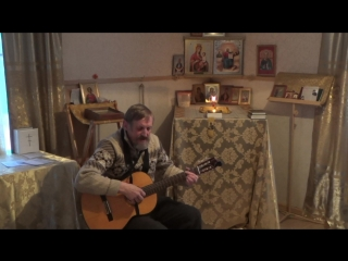 Виталий Никуляк. Святая Русь. Муз В. Никуляк сл Н. Рубцова.