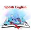 Speak English школа иностранных языков