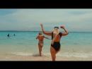 XROAD: Новая Гвинея и Бали