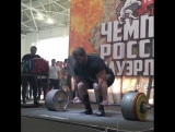Становая 410 кг