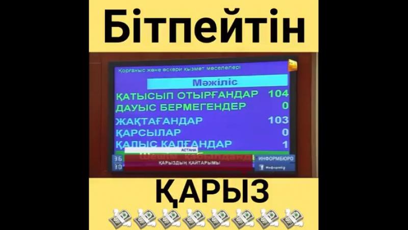 Kariz-kaz-$