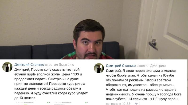 Дмитрий Americatv снял про меня видео
