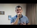 А.Бабаков - Любить до слёз (Женя Барс)