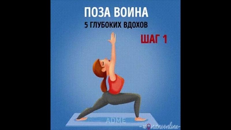 Йога для улучшения фигуры