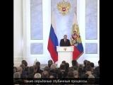 Михаил Пореченков о роли Владимира Владимировича в становлении сегодняшней России