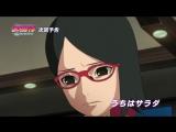 Boruto: Naruto Next Generations 18 (русская озвучка от RainDeath)