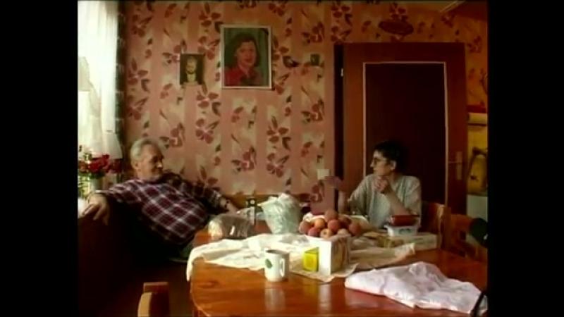 Arm würd ich nicht sagen - Ein Leben mit Schulden, Raten und Mahnungen (Dokumentarfilm, 1997)