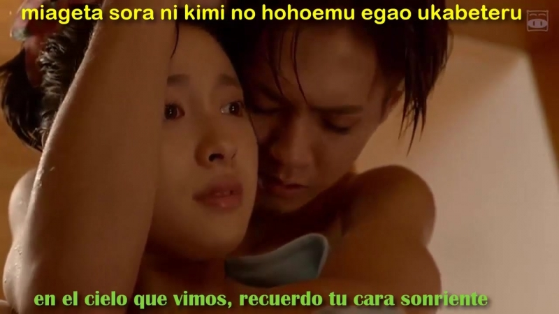 MOVIE- My Brother Loves Me Too Much - MV - Romanji - Sub Castellano