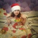 Виктория Самолазова фото #43
