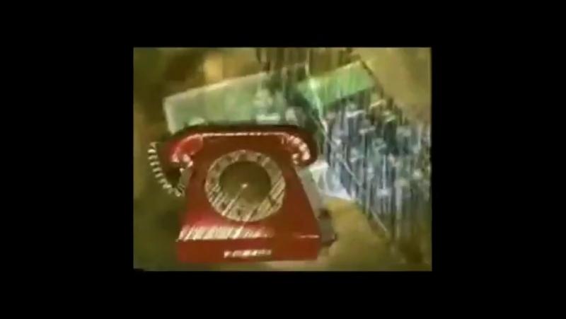 Заставка программы Ищу тебя! (РТР, 1998)