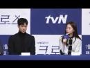 [Cross TVN Production Announcement] Interview Jeon Somin cut part 2