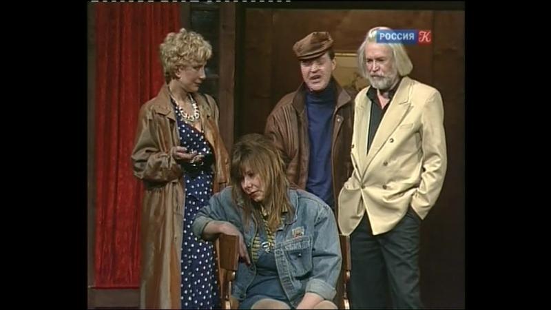 2) Мишин юбилей (1994). Режиссёр: Олег Ефремов. МХАТ им. А. П. Чехова (Станислав Любшин)