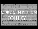 Онеггер - Жанна Дарк на костре