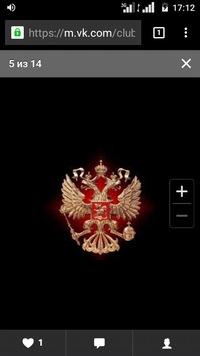 Астемиров Астемир