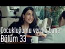 33. Bölüm - Çocukluğumu Verdin Bana