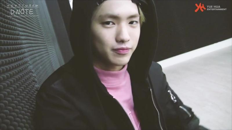 180122 @ Hyeong Seop X Eui Woong - D.NOTE 1