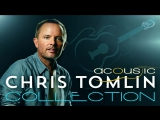 ACOUSTIC WORSHIP SONGS collection - Chris Tomlin