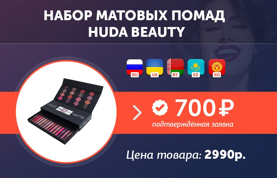 https://pp.userapi.com/c841235/v841235580/3c3d/6stE0y-oIZ8.jpg