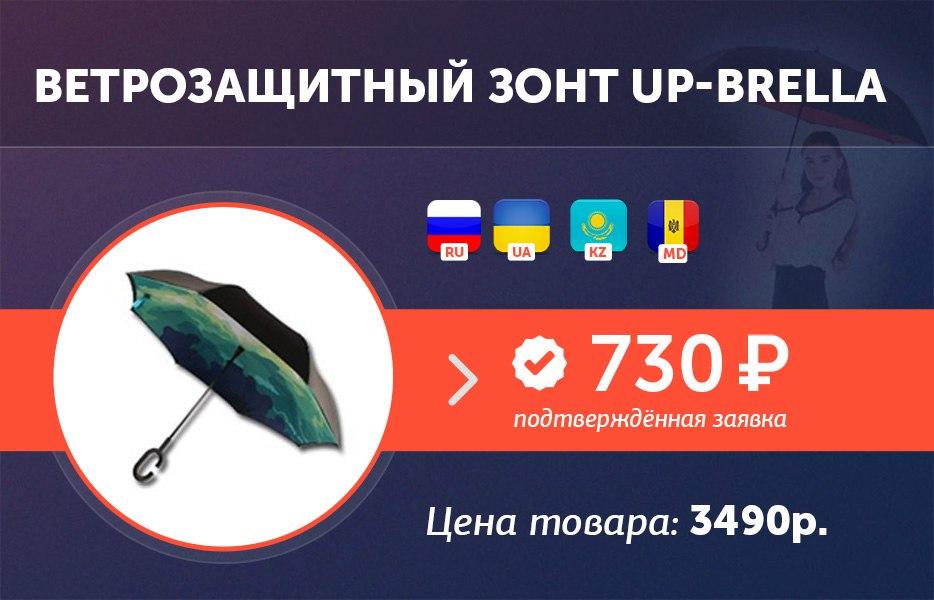 https://pp.userapi.com/c841235/v841235580/3c6a/YziMNogS1Os.jpg