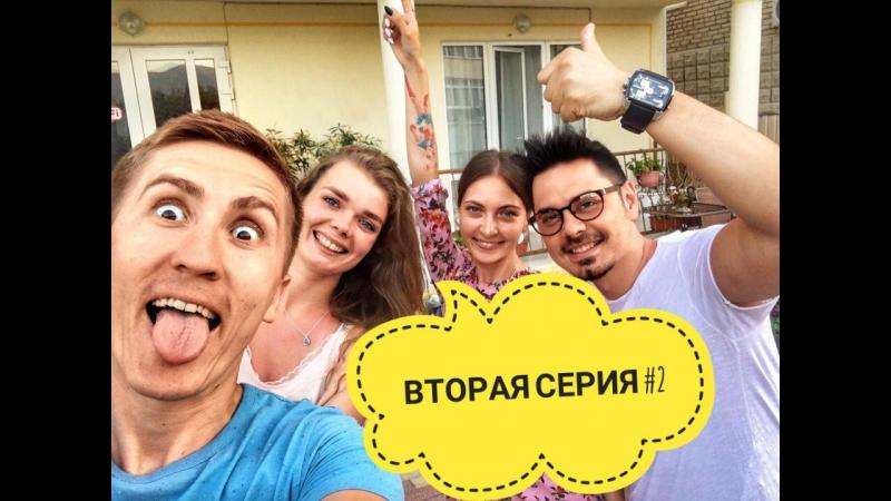 Геленджик. Сколько стоит отдых на Чёрном море. Лучший танец в мире