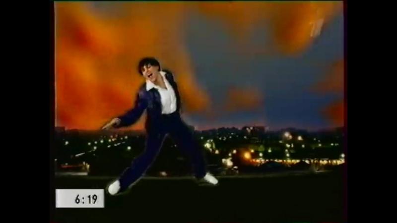 Макси - Денег в кармане нет (Первый канал, 2005)