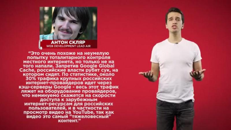 YouTube в опасности, или ФСБ против… - Алло, YouTube! 138 [Low, 480x360]