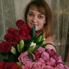 Alena Voronina