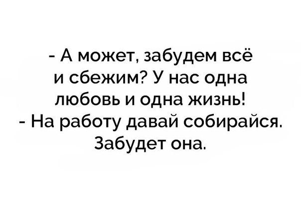 Фото №456248640 со страницы Артема Лакизюка-Ляшкевича