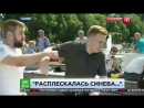 """пьяный десантник с криком """"захватим Украину"""" ударил пропагандиста НТВ в прямом эфире"""