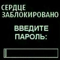Анкета Альберт Бузунов